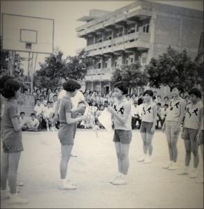 Junior High Before Battle